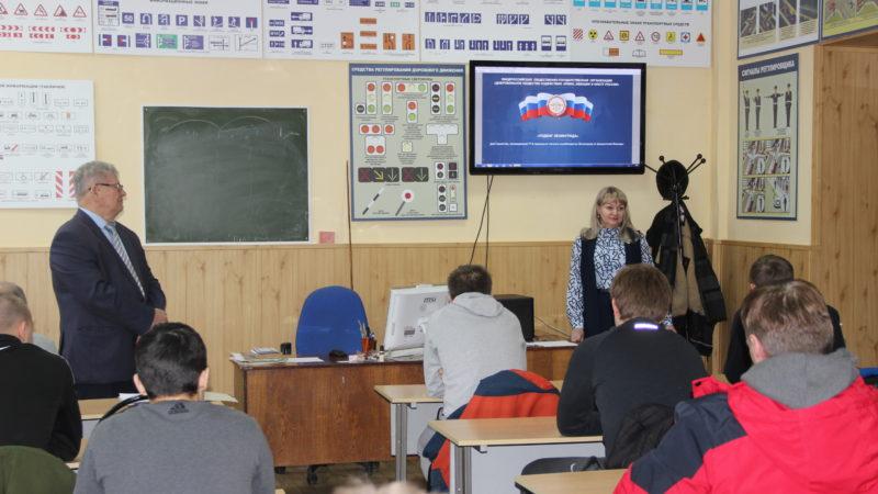 Урок мужества «Блокада Ленинграда»