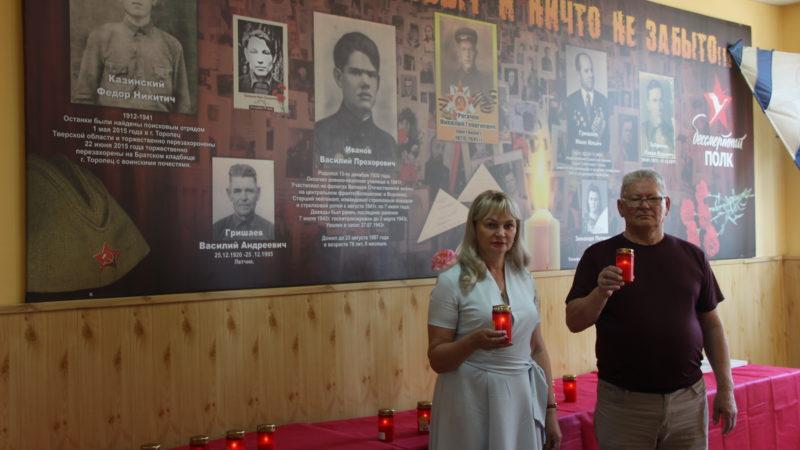 22 июня 1941 года – одна из самых печальных дат истории России.