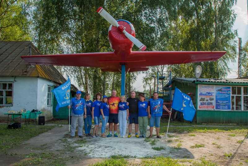 Самолёт — памятник Як-50 установили на аэродроме ДОСААФ  с. Горелое